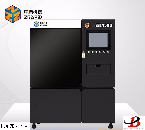 生产设备(精密3D打印机)